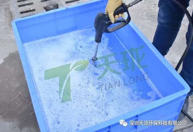 调制清洗剂1