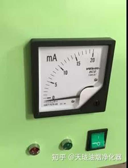 油烟净化器电源.jpg