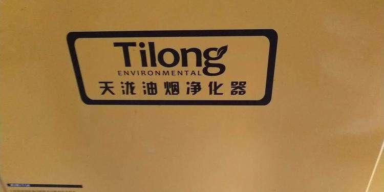 油烟净化器清洗公司