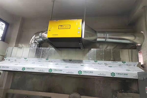 安装油烟净化器流程