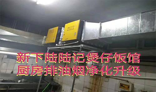 厨房油烟净化器哪里可以买