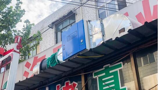 河南宝丰县油烟净化器安装案例五